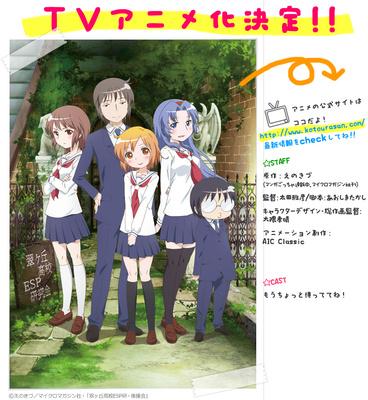 Kotura-san al anime