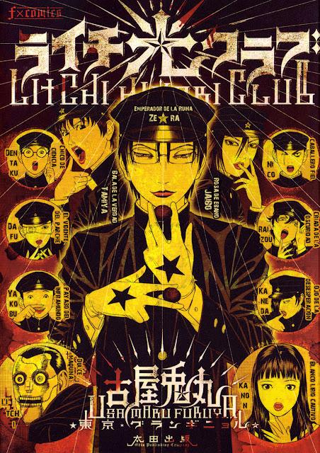 Litchi-Hikari-Club-edt
