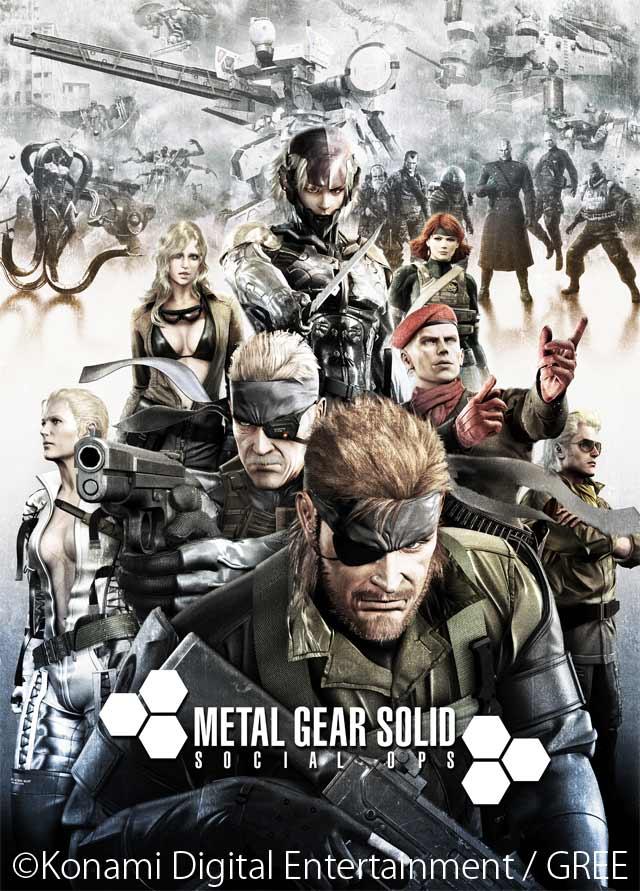 Metal Gear Solid Social Ops? anunciado para iOS y Android