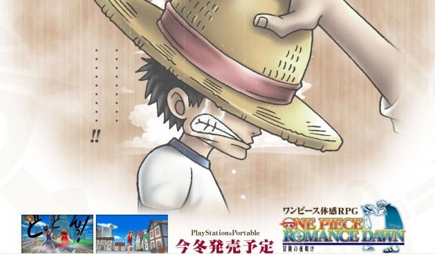 One Piece Romance Dawn web