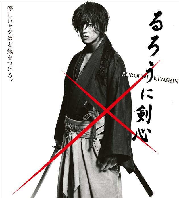 Rurouni-Kenshin-Meiji-kenkaku-roman-tan