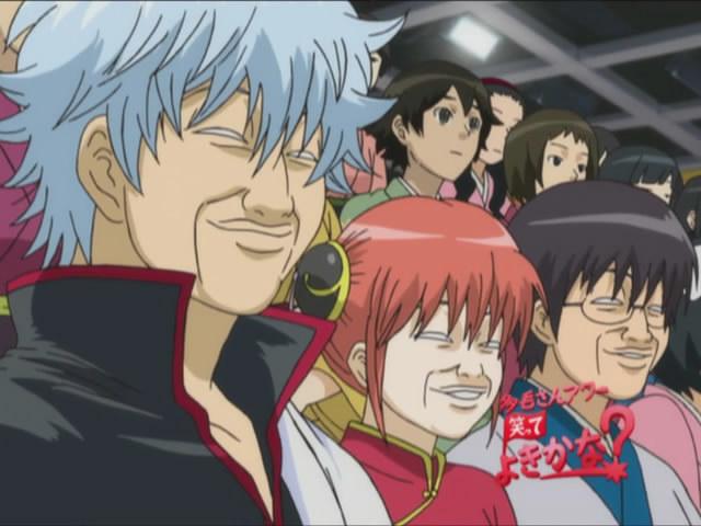 gintama megusta anime