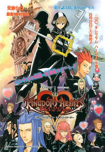 manga kingdom hearts 358 2 days