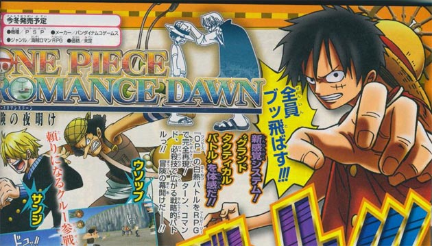 one-piece-romance-dawn-v-jump-01