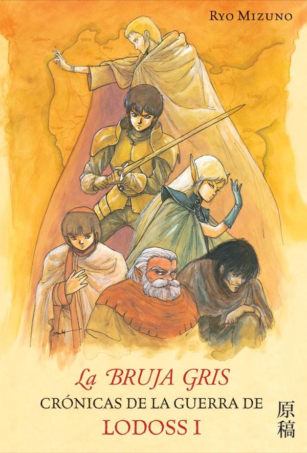 record of lodoss war la bruja gris