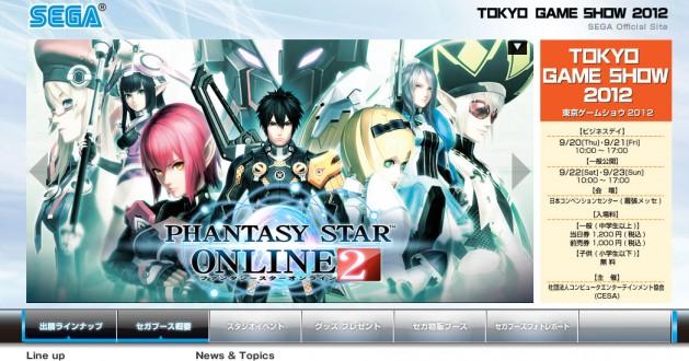 sega tokyo game show 2012