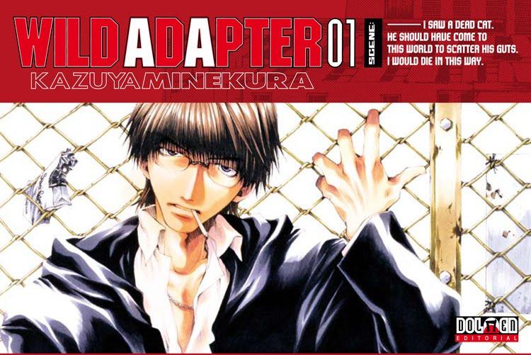 wild adapter manga