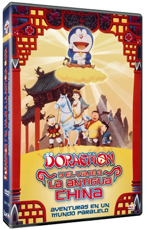 doraemon y el viaje a la antigua china Doraemon y el viaje a la Antigua China llega el 20 de noviembre