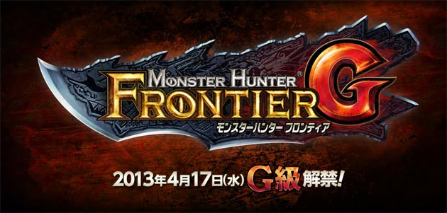 monster-hunter-frontier-g-web