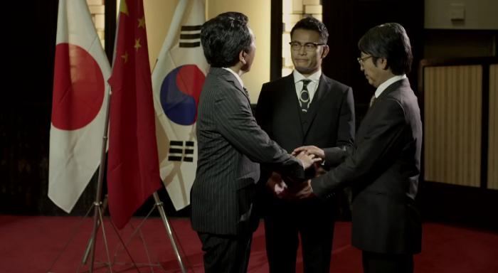 revolution La banda WORLD ORDER manda un mensaje de paz a los países asiáticos en conflicto