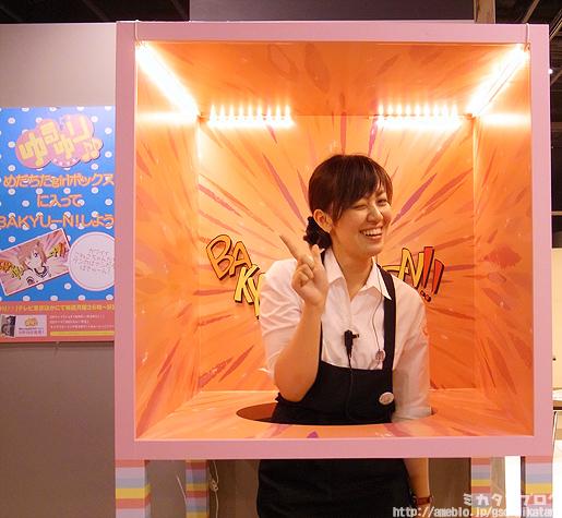 yuriyuri cafe 05 Good Smile Café se transforma en una cafetería de YuruYuri
