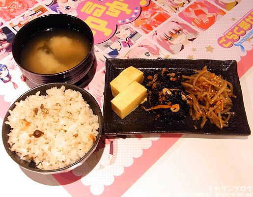 yuriyuri cafe 11 Good Smile Café se transforma en una cafetería de YuruYuri