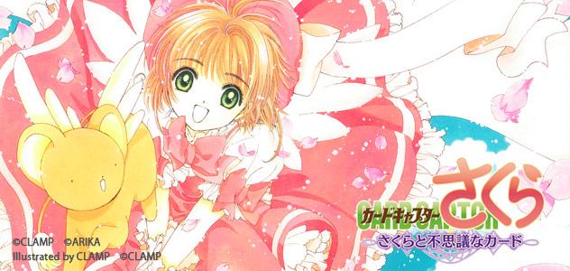 Cardcaptor Sakura Sakura and the Miraculous Card
