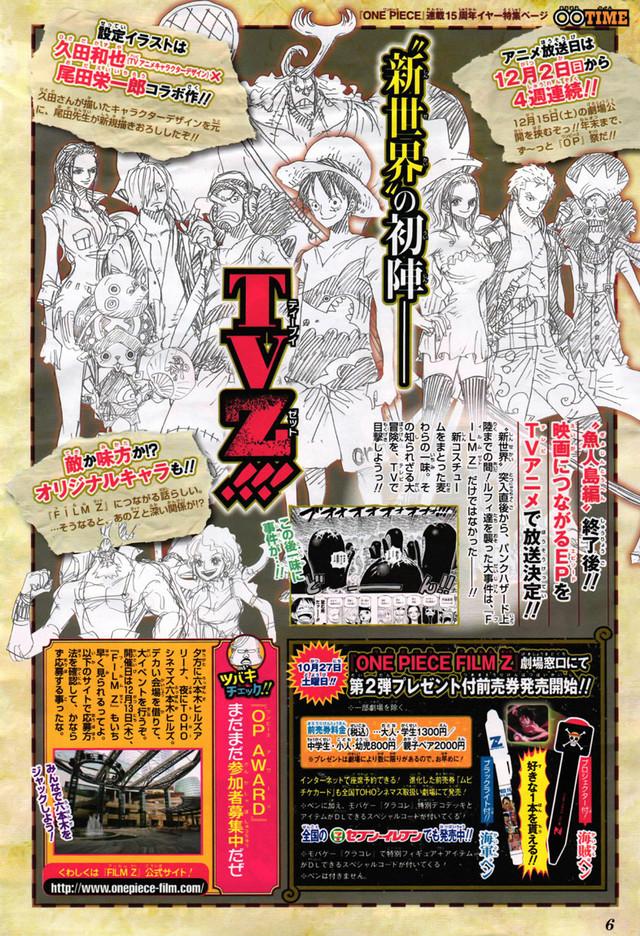 One Piece TVZ Film Z