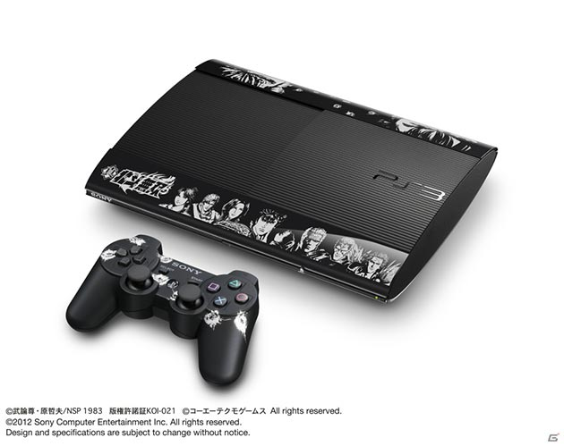 PlayStation-3-Fist-of-the-North-Star-Ken-s-Rage-2-Legend-Edition-01