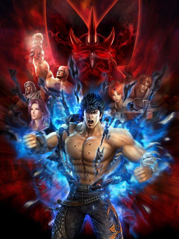 fist north star kens rage 2 poster
