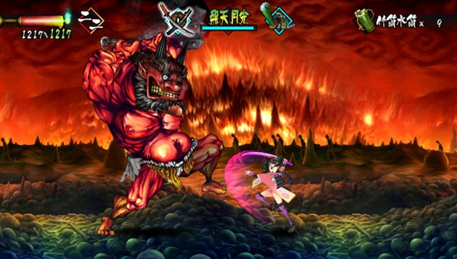 muramasa the demon blade ps vita 04