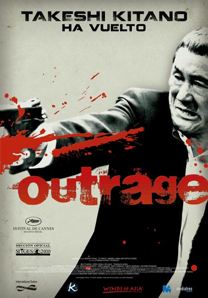 outrage-cartel