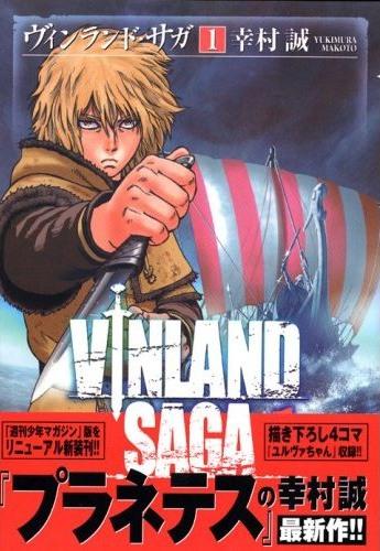 vinland saga tomo 1