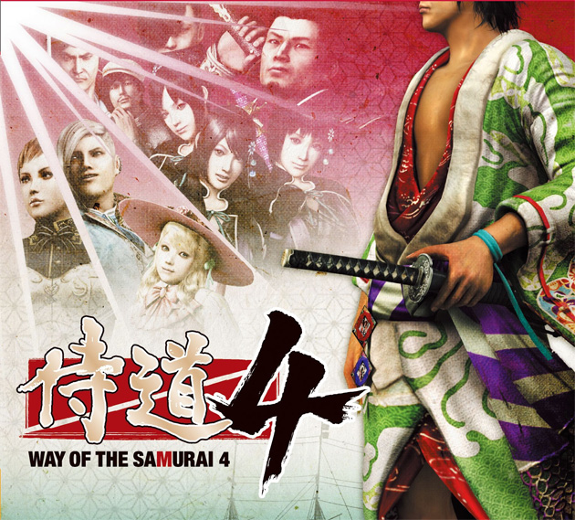 way-of-the-samurai-4