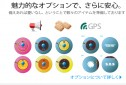 3114 126x85 Las cápsulas saiyajin de Dragon Ball se hacen realidad