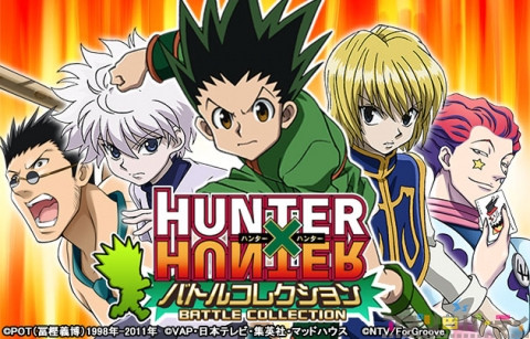 Animes para frikis del ayer y hoy Battle-Collection-hunter-x-hunter