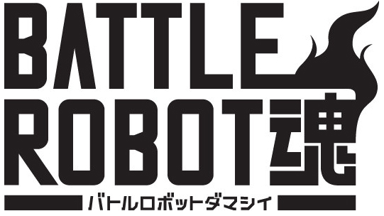 Battle-Robot-Spirits-logo