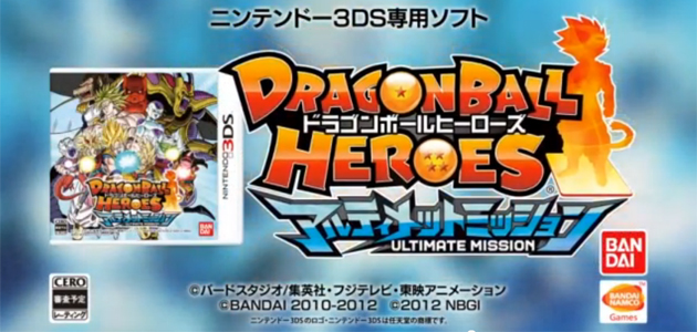 Dragon-Ball-Heroes-Ultimate