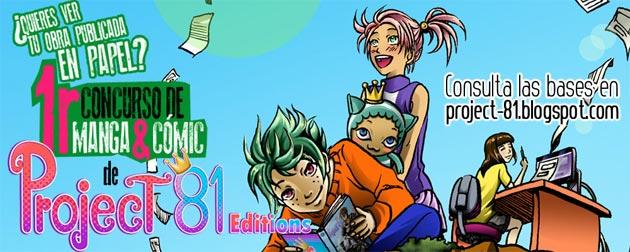 concurso-manga-comic-project-81-fanzine