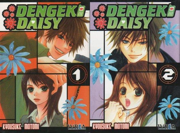 dengeki daisy ivrea 1 2