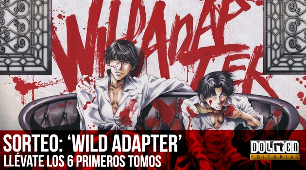 wild-adapter-sorteo