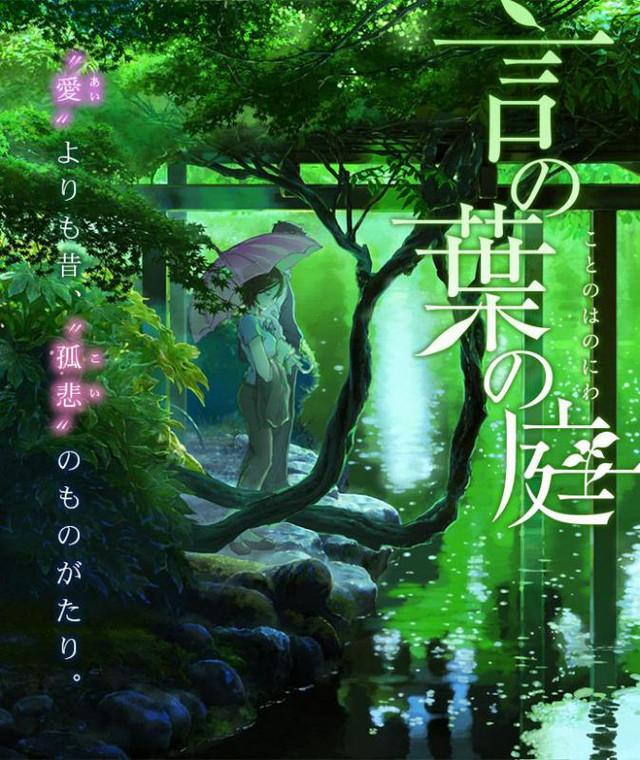 bbeab3d5304726eaf51af6ad78200ea01356280587 full Kotonoha no Niwa, la nueva película de Makoto Shinkai para 2013
