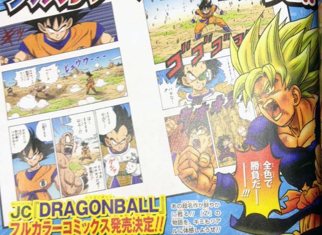 dragon ball manga color