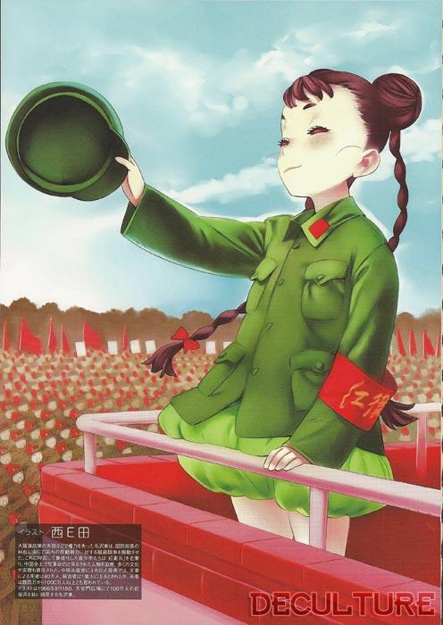 mao tse tung moe Dictadores moe, todas las ilustraciones