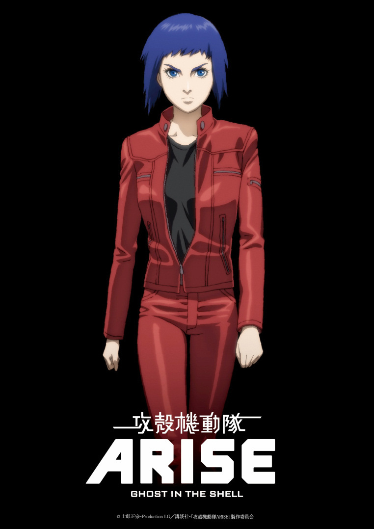 ghost in the shel - Post Oficial - Ghost in the Shell: Arise -- Border 1: Ghost Pain 22 de Junio 2013 -- Trailer Pag2 ARISE