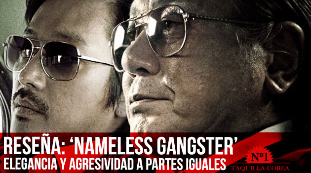 critica-nameless-gangster