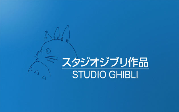 studio-ghibli-cinema