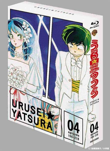 urusei yatsura blu ray 04 Urusei Yatsura: Lamu en Blu ray Disc llega a Japón