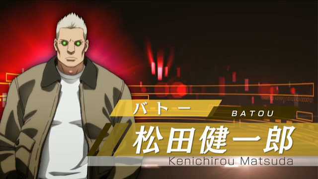Batou Ghost in the Shell Arise