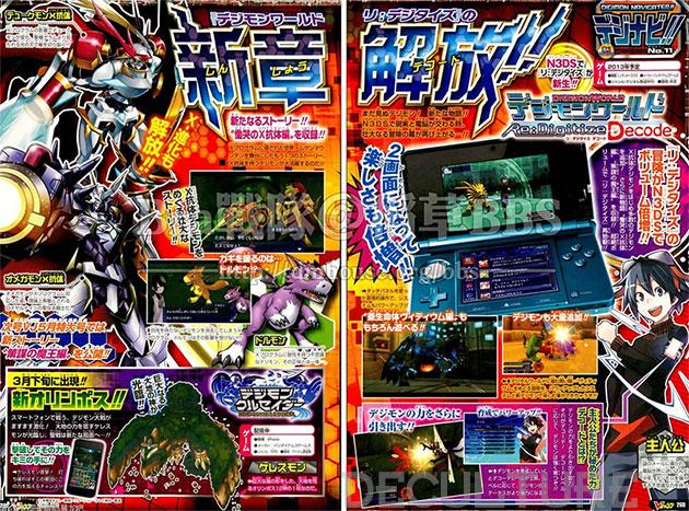Digimon-World-Re-Digitize-Decode
