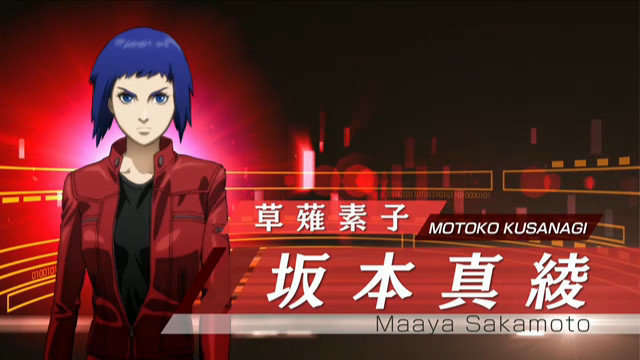 Motoko Kusanagi Ghost in the Shell Arise