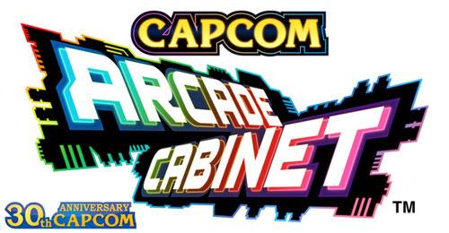capcom-arcade-cabinet-logo