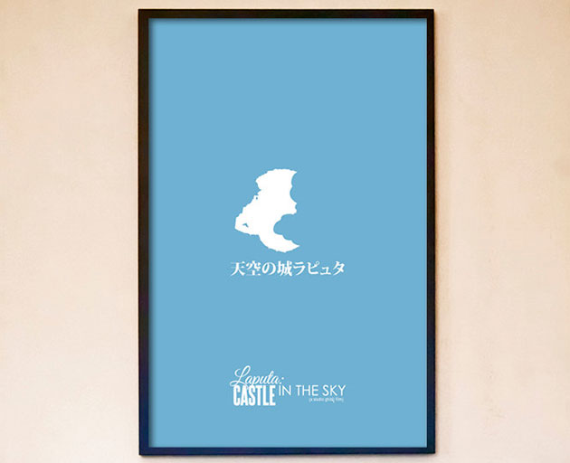 castillo-cielo-poster