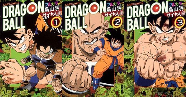 dragon-ball-portada-color-00