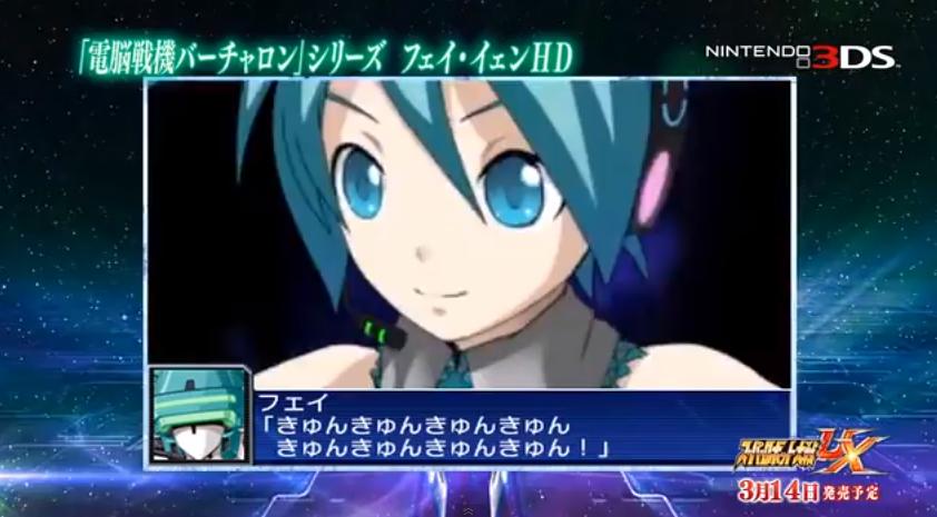 hatsune-miku-super-robot-wars-UX