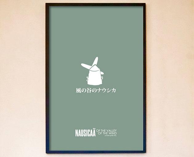 nausicaa-poster
