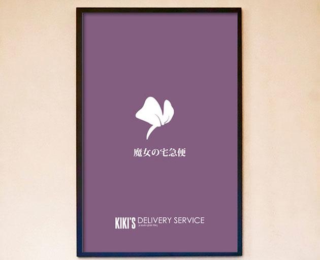 nicky-aprendiz-bruja-poster