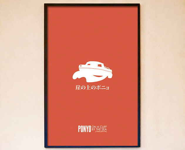 ponyo-poster