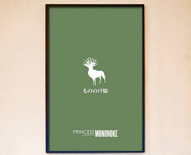 poster-princesa-mononoke