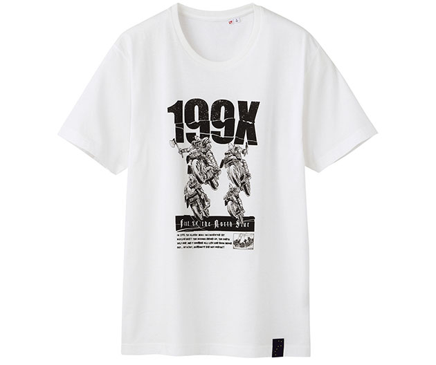 Camiseta-Fist-of-the-North-Star